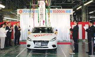Each generation of the Axela has been developed into an instruction car modified for use in driving schools in Japan.