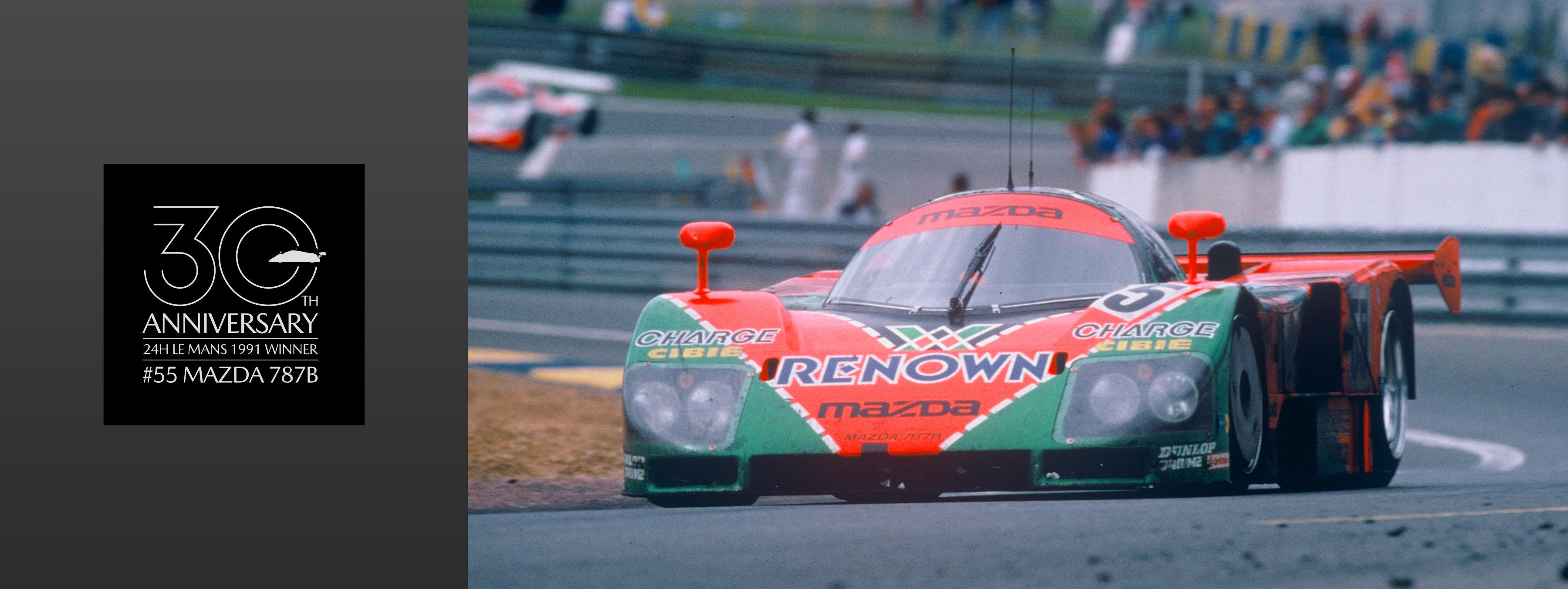 30th anniversary of Le Mans victory commemorative site MAZDA 787B