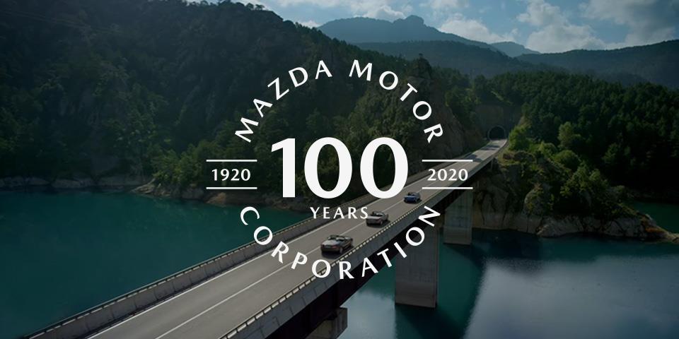マツダ100周年サイト
