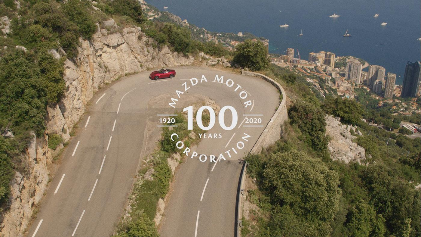 Mazda 100th Anniversary film
