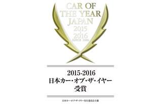 Mazda Roadster (MX-5) was named the 2015-2016  Car of the Year Japan. It was the sixth Mazda to take the award and secured consecutive wins for Mazda following the Demio (Mazda2) in 2014.