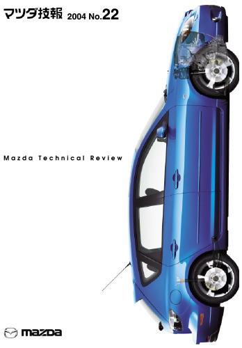 gihou_2004_cover