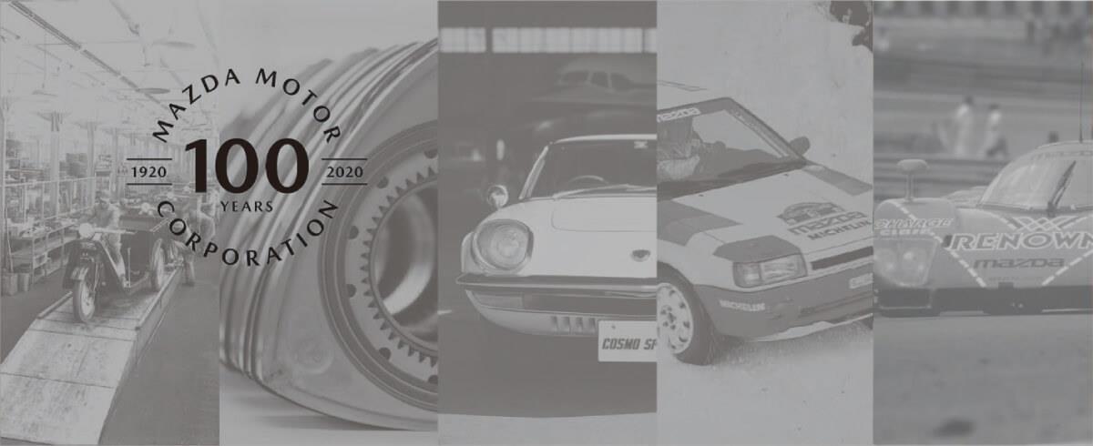 100周年モデルカーのパッケージに挿入される100周年記念ロゴマーク入りの台紙