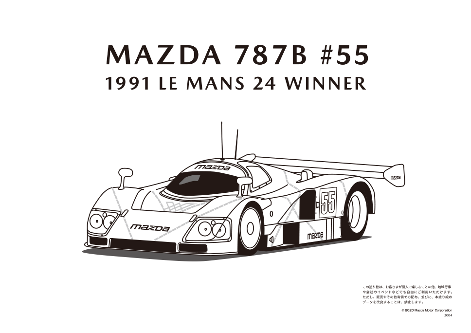 787B Simple Style Japanese