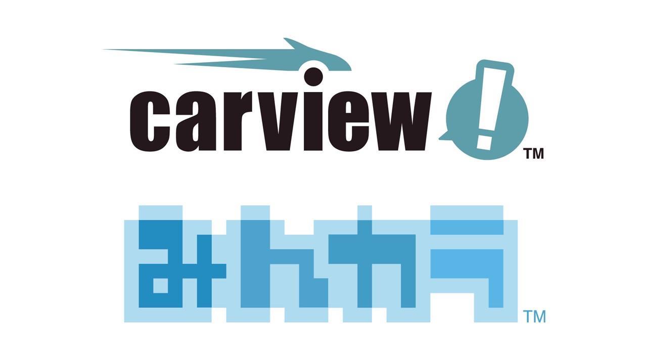 carview_みんカラ