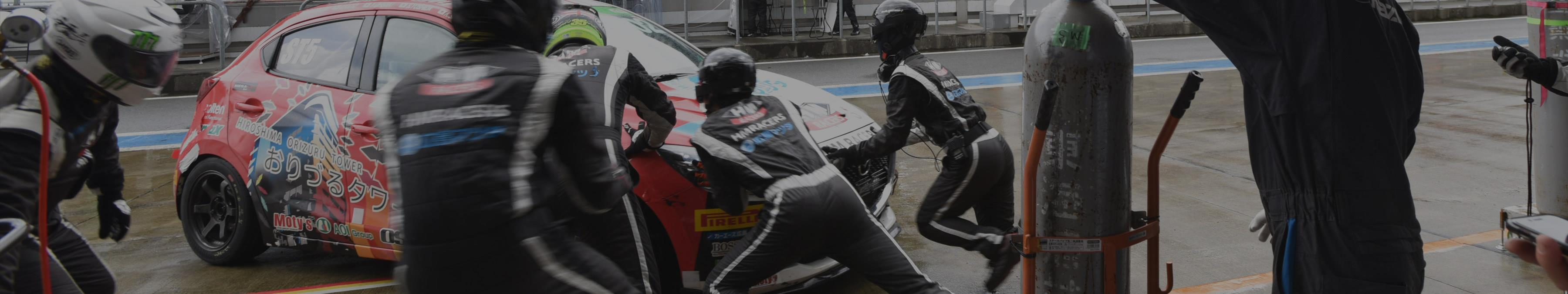 スーパー耐久シリーズ